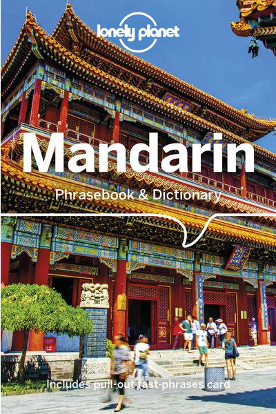 The Lonely Planet Mandarin Phrasebook and Dictionary