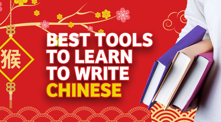 Best tools to learn to write Chinese characters