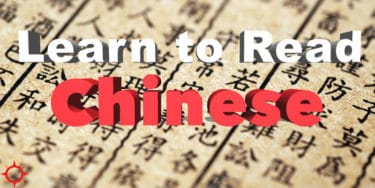 Best Tools to Learn to read Chinese