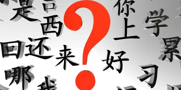 5 Best Ways to Learn the Mandarin Language