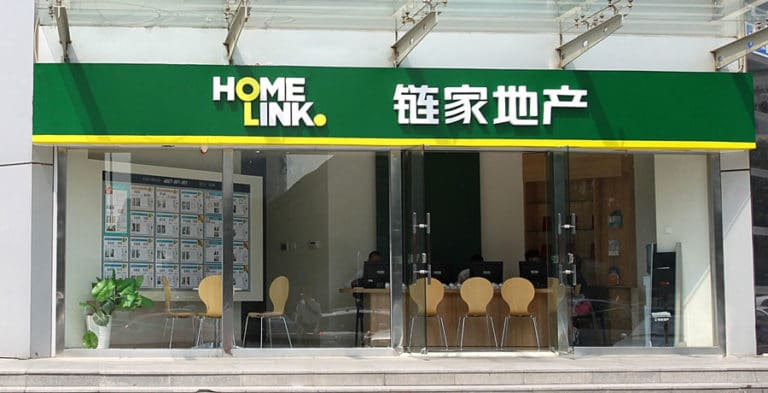 Using an Agency when searching for an apartment in China can be very helpful