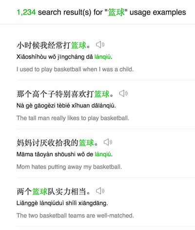 Use the Line Chinese Dictionary to learn to read Chinese