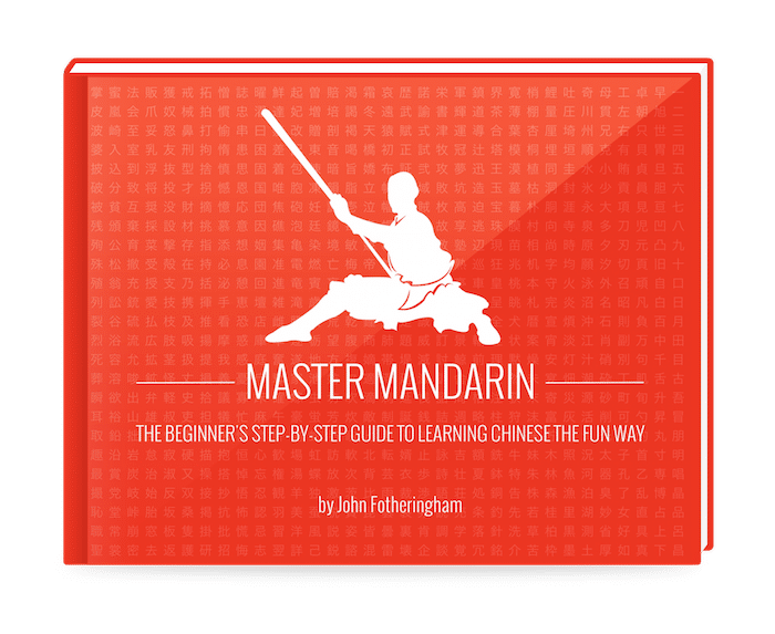 Master of Mandarin Package