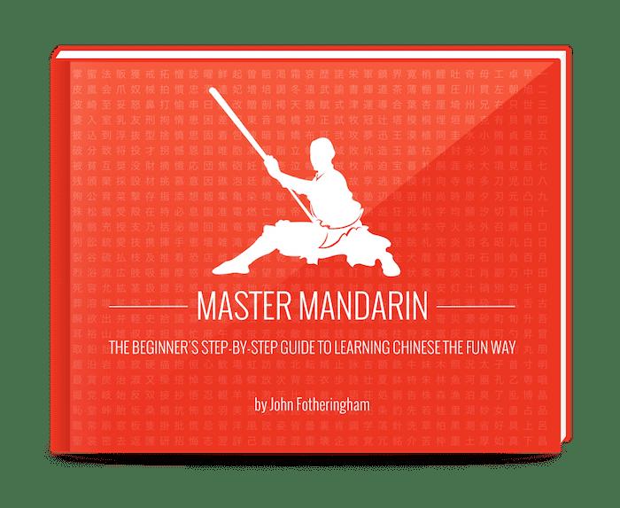 Master of Mandarin Package