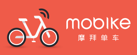 Mobike is an excellent bike share in China option