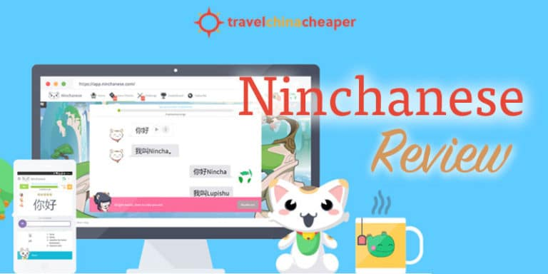 Review of Chinese learning app NinChanese