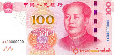 100 RMB Chinese note