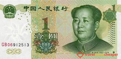 One yuan Chinese money