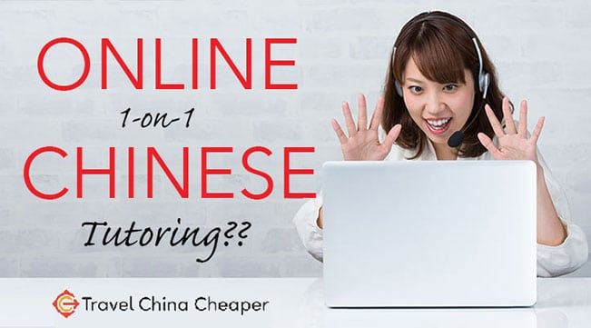How to find an Online Chinese Tutor in 2021