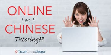 Online 1-on-1 Chinese tutoring