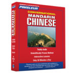 Pimsleur Chinese Language Learning course