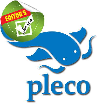 Pleco - the recommended Chinese dictionary and flashcard tool