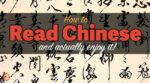 Learn to Read Chinese and enjoy it