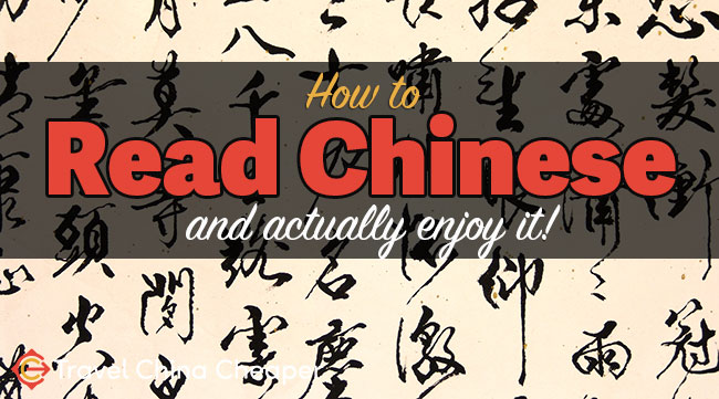 Learn to read Chinese and actually enjoy it!