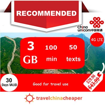The best China SIM Card as recommended by TravelChinaCheaper