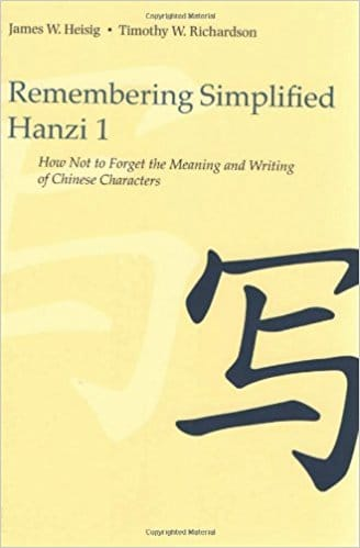 Remembering Hanzi - great book to learn Chinese characters