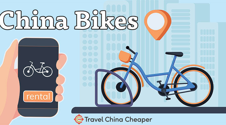 Rent a bike in China traveler's guide