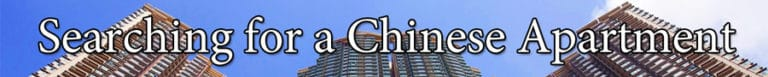 Searching for an apartment | Renting an apartment in China