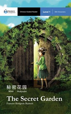 Secret Garden, a Chinese Graded Reader