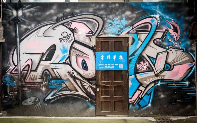 The odd art in Shanghai's M50 Art District