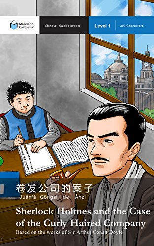 Sherlock Holmes, a Chinese Graded Reader