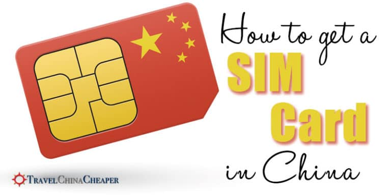 How to get a SIM Card in China for cell phones