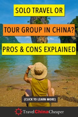 Solo or Group travel in China - pin this on Pinterest