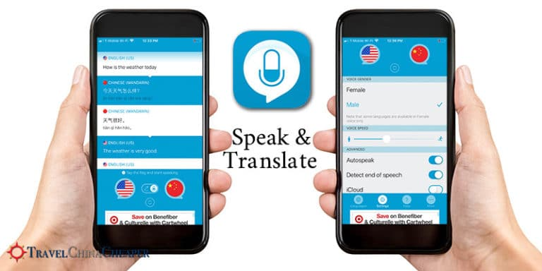 Speak & Translate, a good voice translation app