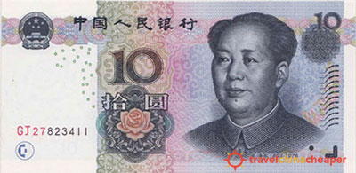 Ten RMB Chinese currency note