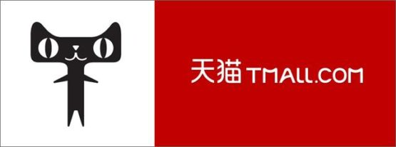 Tmall is a great place for expats to shop online in China