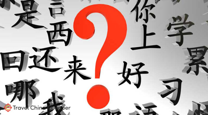 Best tools to learn Mandarin Chinese