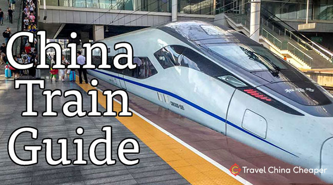 China train guide for 2020