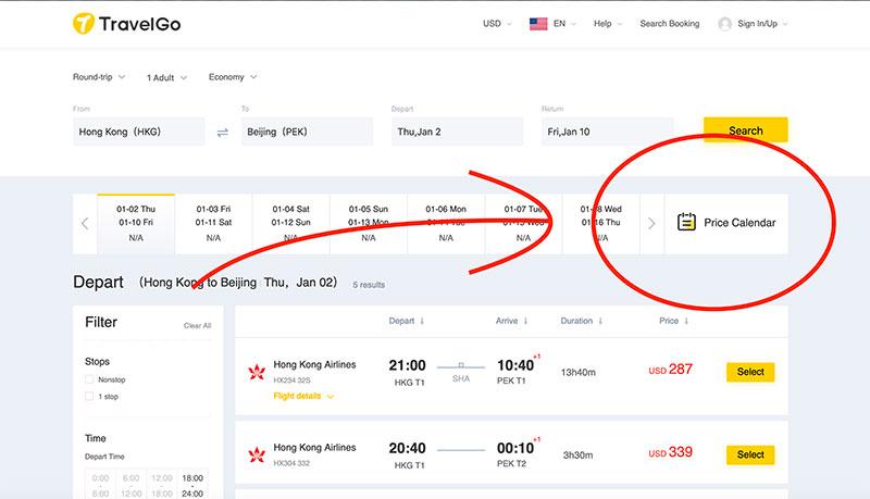 The TravelGo Price Calendar feature