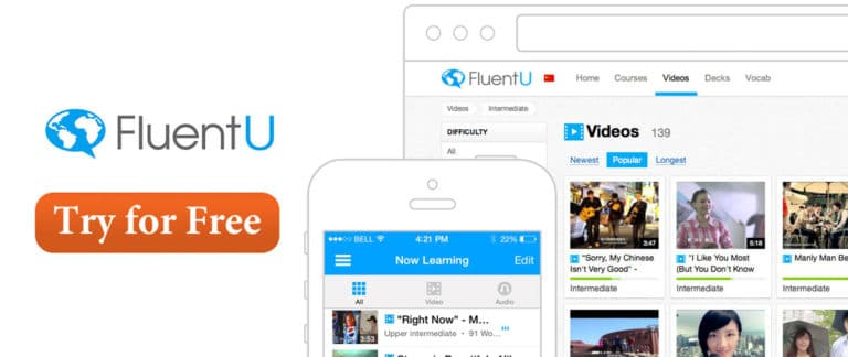Try FluentU for free, learn to read Chinese quickly!