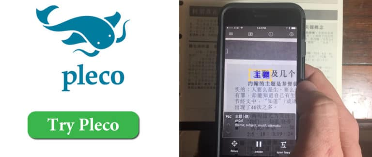 Try Pleco, an excellent Chinese English Dictionary with OCR