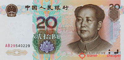 Twenty RMB Chinese currency note