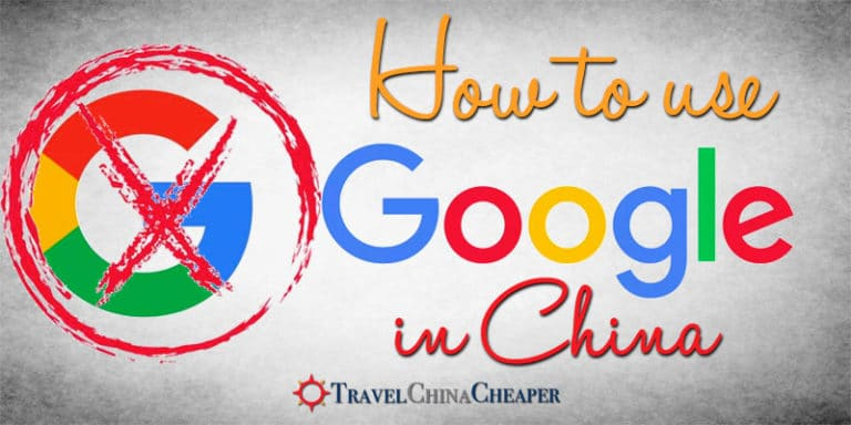 How to Access Google in China (plus all the Google