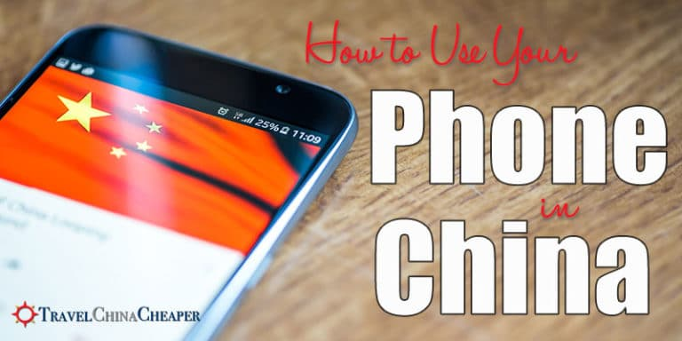 How to use your mobile phone in China