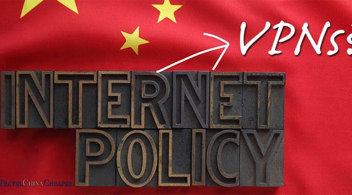 Do VPNs still work in China?