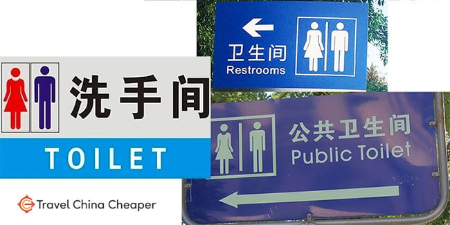 Various Chinese bathroom signs
