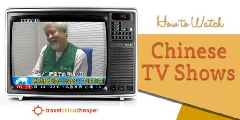 How to watch Chinese TV shows outside of China