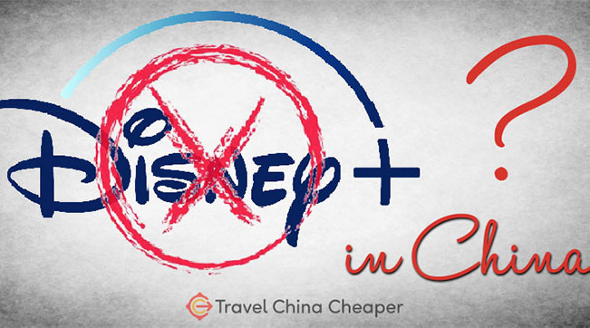 How to watch Disney+ in China