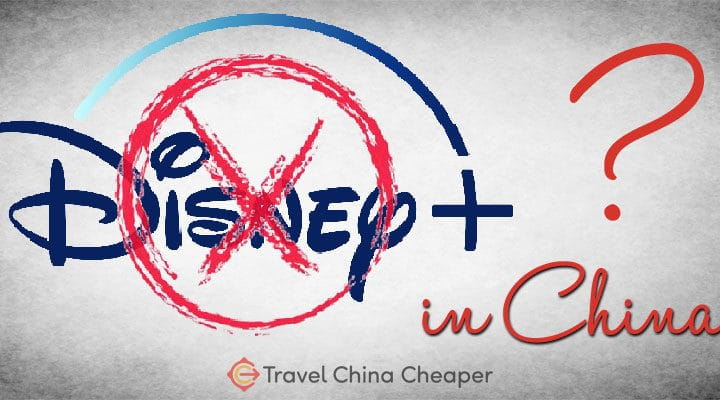 How to watch Disney Plus in China