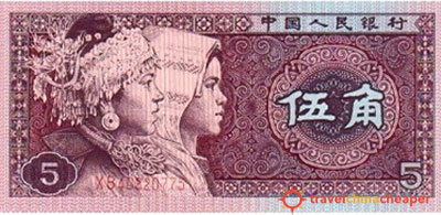 Chinese currency 5 mao