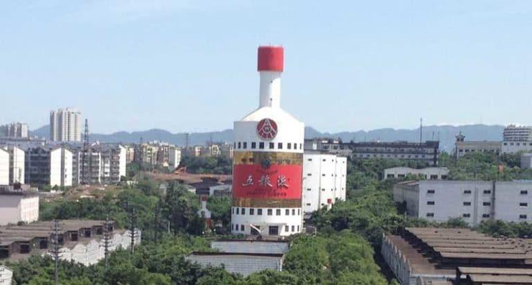 Wuliangye Yibin Building in China