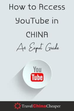 How to Use YouTube in China - Pin this Image!