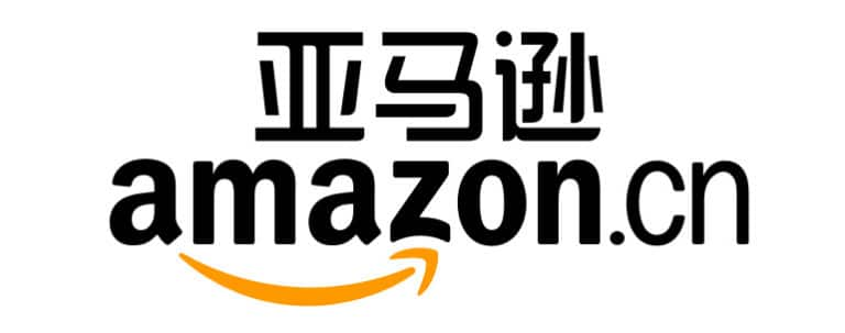 Shop online in China using Amazon.cn
