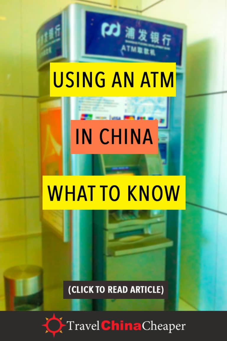 Finding and using an ATM in China isn't terribly difficult, but it's very easy to get stuck in the mud if you don't know these tips. Click to read more! | Travel China Cheaper | Chinese Architecture | China travel guide | Expat in China | Architecture in China | Asia Travel Guide | Chinese Buildings | Buildings in China #China #Chinatravelguide #AsiaTravelguide