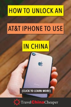 Pin this China article on Pinterest