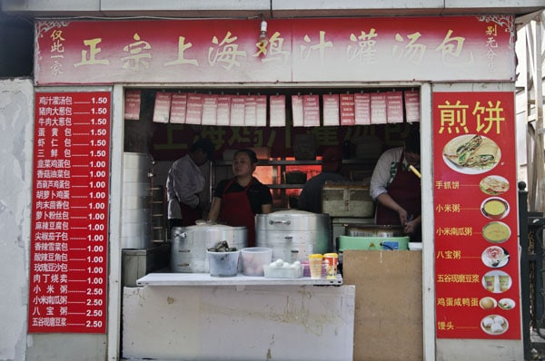 A hole in the wall restaurant in Beijing, China.